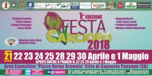 locandina_lunga_festa_del_carciofo_2018